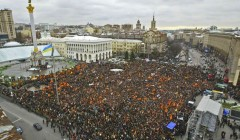 Orange Revolution: Image courtesy of maidan.org.ua.