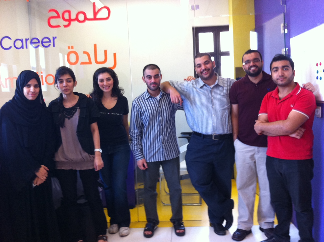 Interns Working. Photo courtesy of Diana Al-Dajani