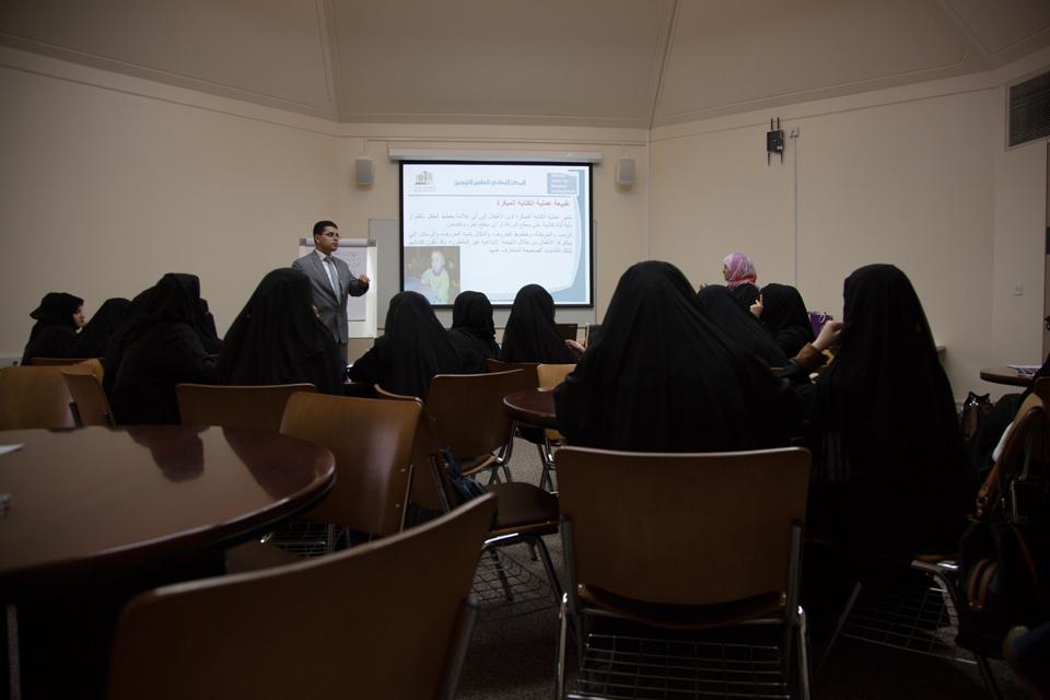 Education in Qatar. By Christina Paschyn, 2013