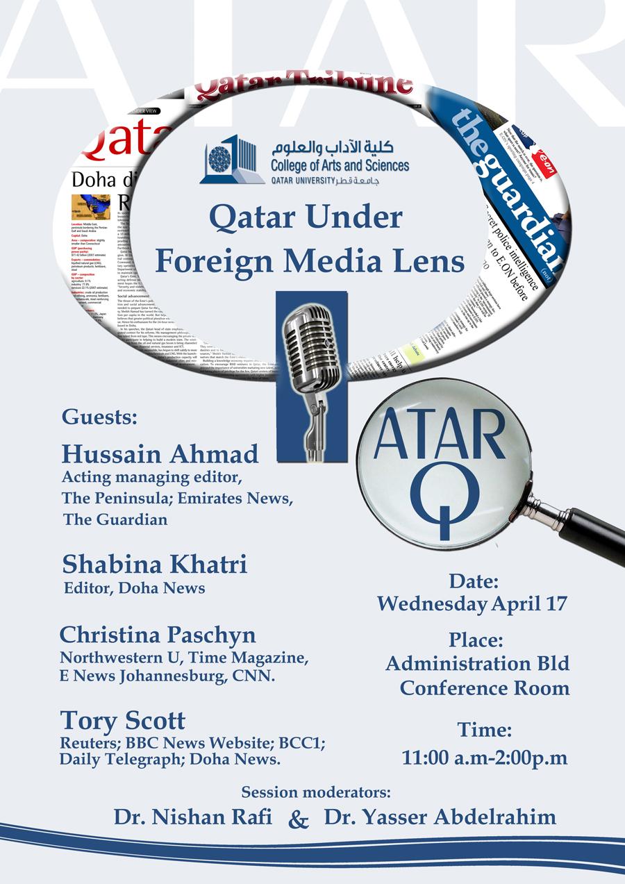 QU_Seminar_Media_Gulf