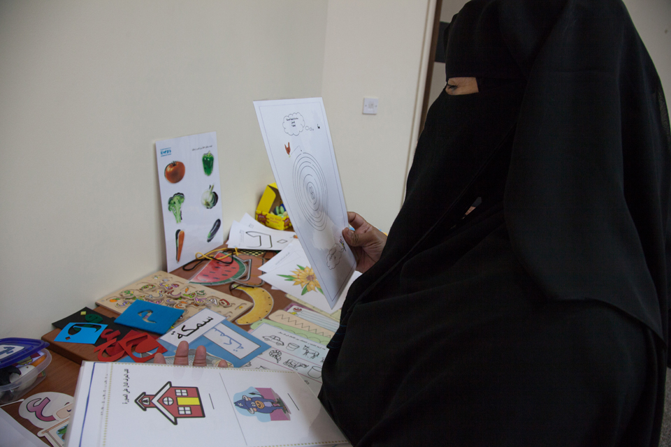 Education in Qatar. By Christina Paschyn, 2013