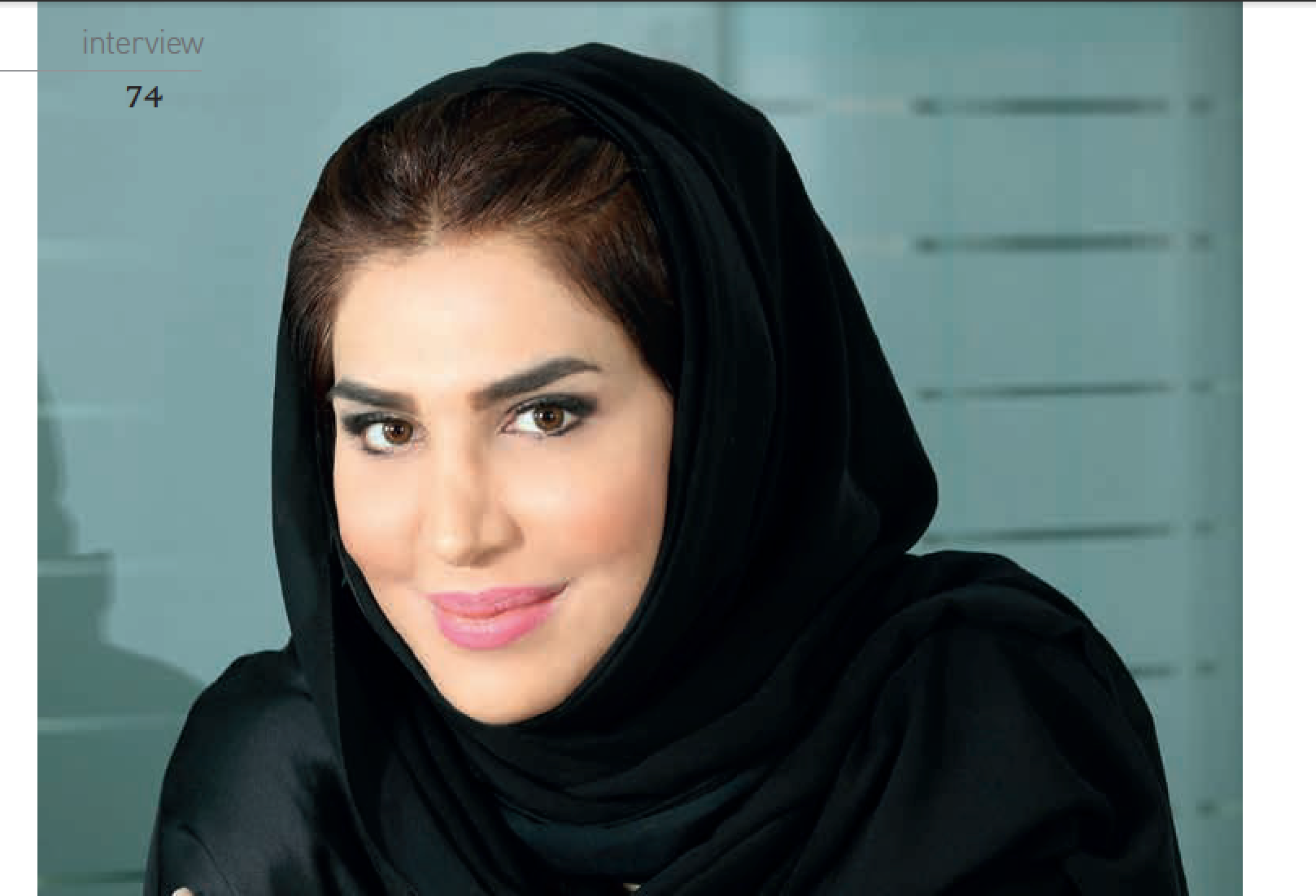 Bothaina Al Ansari, Courtesy of Oryx Premium Magazine
